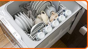 食器洗い乾燥機付き新築分譲マンション新築マンション特集