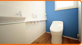 バス(風呂)・トイレ別のセパレート賃貸特集